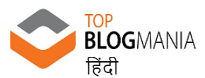 TBM-Hindi-Logo